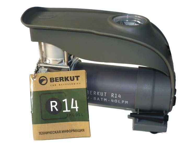 Беркут R14